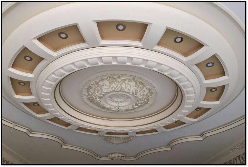 نورپردازی در سقف رابیتس