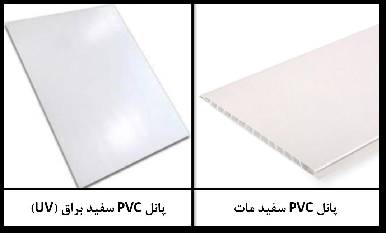 سقف کاذب pvc 5
