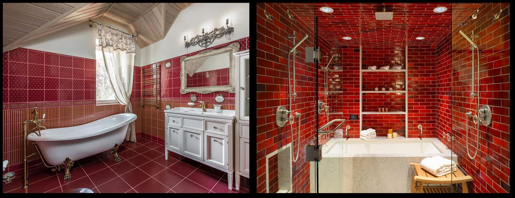 سرویس بهداشتی قرمز