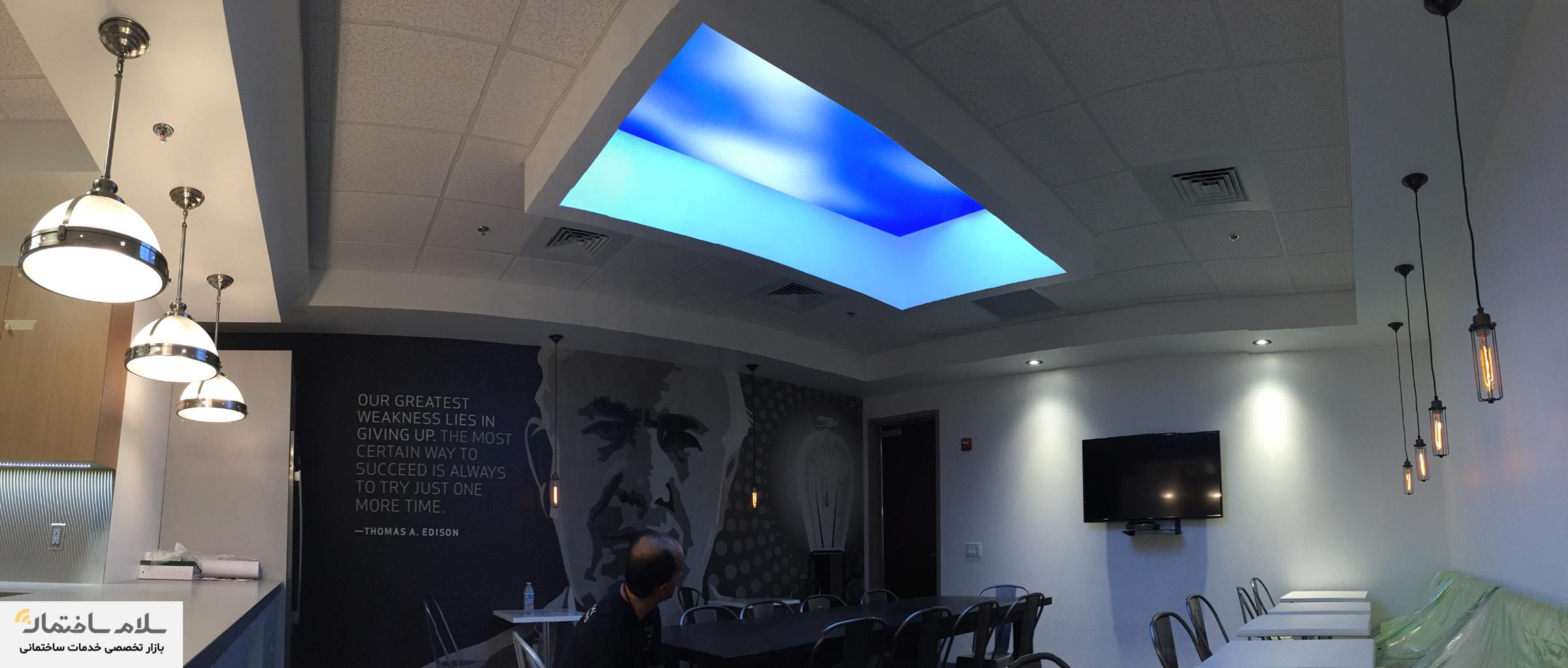 سقف کاذب آسمان مجازی متحرک