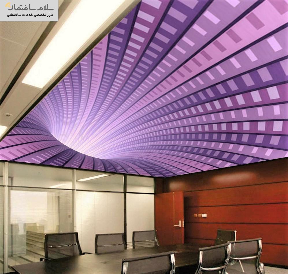 سقف کشسان چاپی سه بعدی